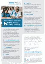 Pathway to Excellence Practice Standards Bookmarks