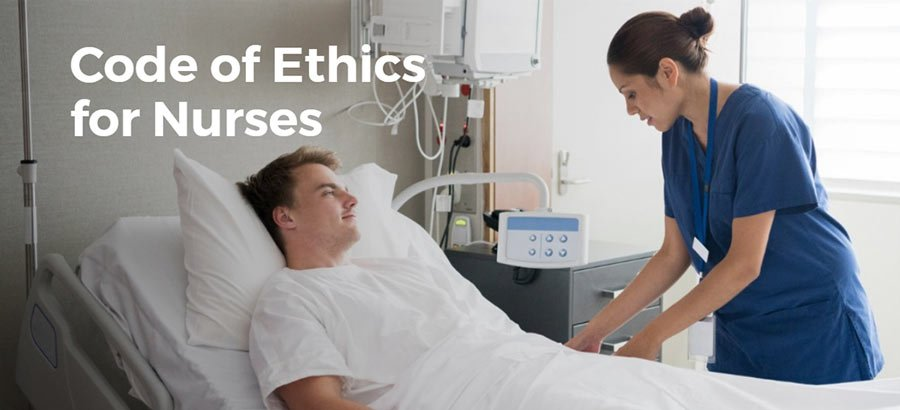personal code of ethics statement samples